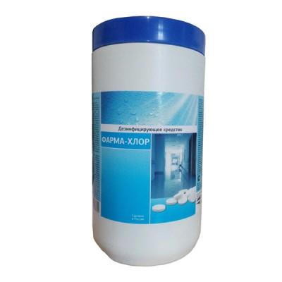 Хлорные таблетки Фарма-Хлор для дезинфекции (оптом)