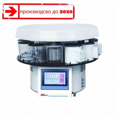 Вакуумный гистопроцессор карусельного типа KD-TS6B